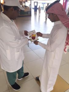أمانة منطقة الرياض تقدم 11 نصيحة للمستهلكين   (1) 