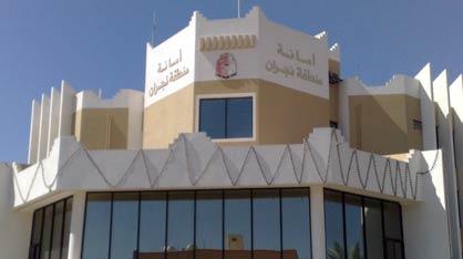 أمانة نجران تنفذ جولات رقابية على المطاعم والبوفيهات بمحافظة خباش - المواطن