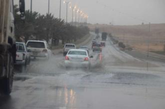 أمطار الجوف
