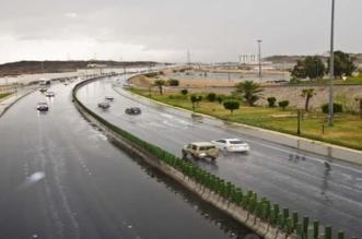 الأرصاد الجوية لأهالي الطائف: احذروا الأمطار والغبار - المواطن