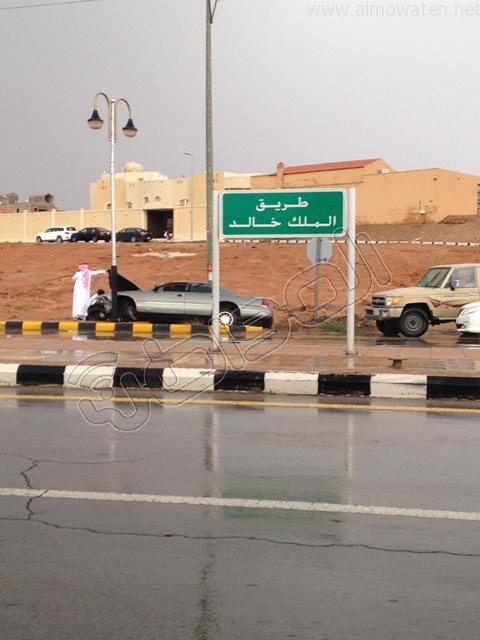أمطار #القصيم .. إخلاء 3 منازل وإيواء 26 شخصًا في #بريدة (6)