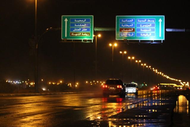أمطار غزيرة تتواصل على #رماح (1)