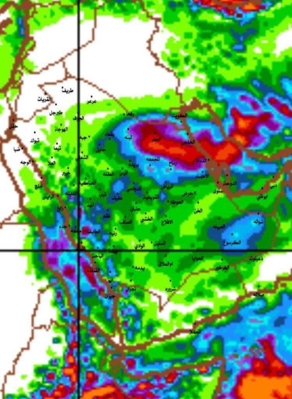 أمطار غزيرة على المملكة بداية من 23 نوفمبر