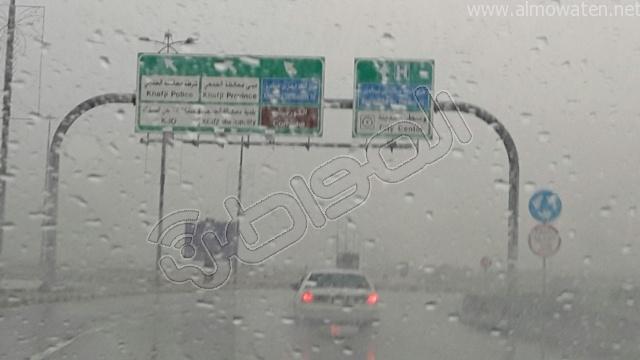 أمطار متوسطة على #الخفجي (9)