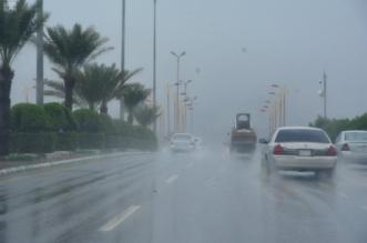توقعات باستمرار هطول أمطار غزيرة على معظم المناطق - المواطن