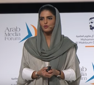 """شاهد.. مقطع فيديو لمشاركة الأميرة أميرة الطويل في جلسة """"ملهمون لخدمة الإنسانية"""""""