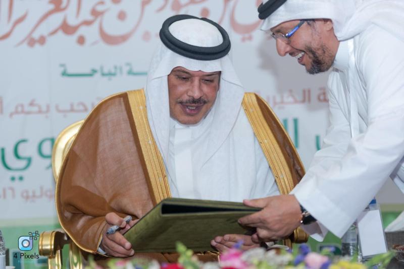 أمير الباحة في حفل إكرام (1) 