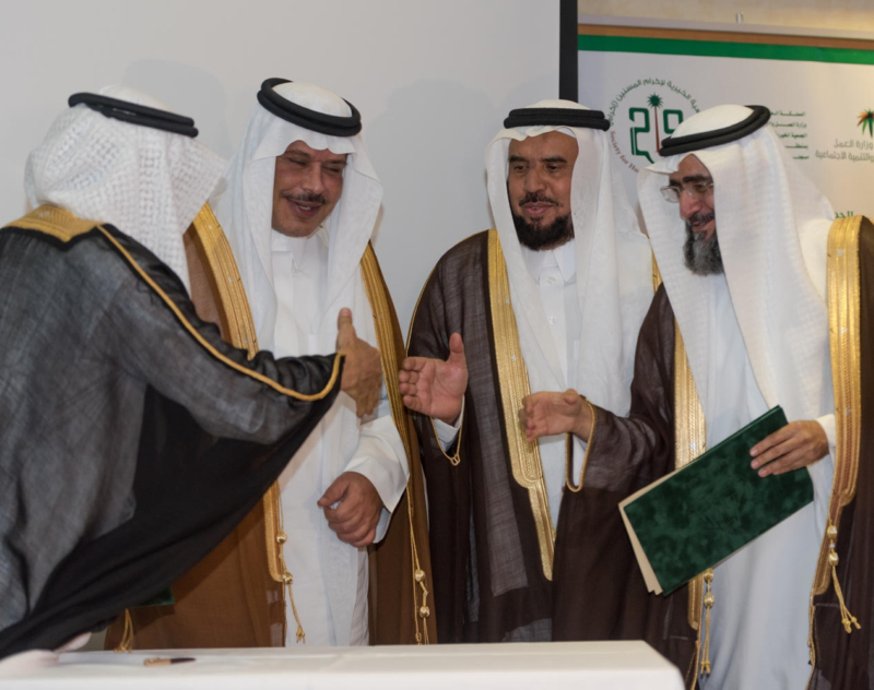 أمير الباحة في حفل إكرام (298183575) 