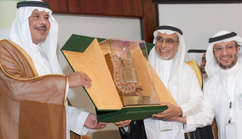 أمير الباحة في حفل إكرام (298183576) 