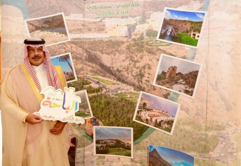أمير الباحة يعتمد فعاليات (330745207) 