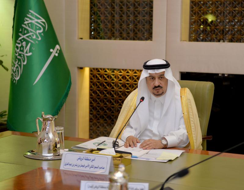 أمير الرياض لأيتام إنسان خدمتكم من أحب الأعمال إليّ (166875879) 