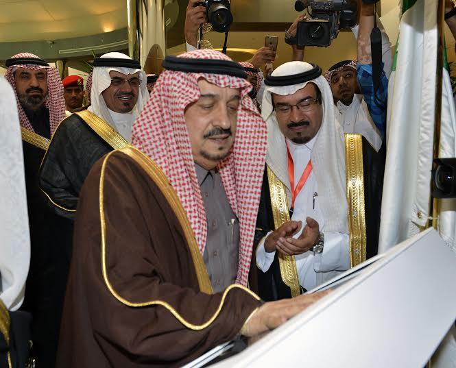أمير الرياض من نبراس1