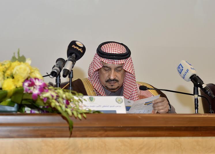أمير الرياض من نبراس10
