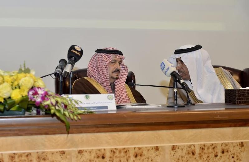 أمير الرياض من نبراس11