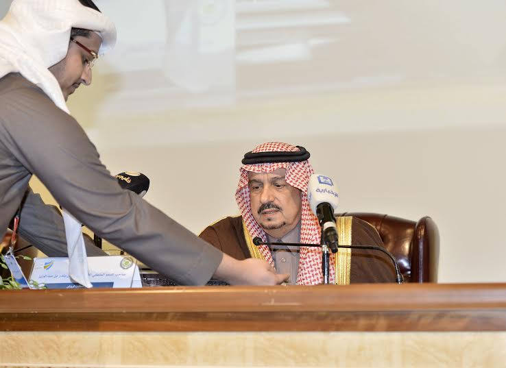 أمير الرياض من نبراس16