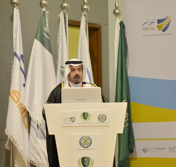 أمير الرياض من نبراس17