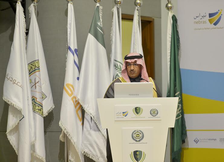 أمير الرياض من نبراس19