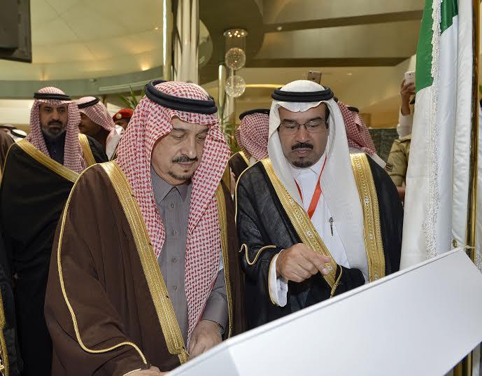 أمير الرياض من نبراس2