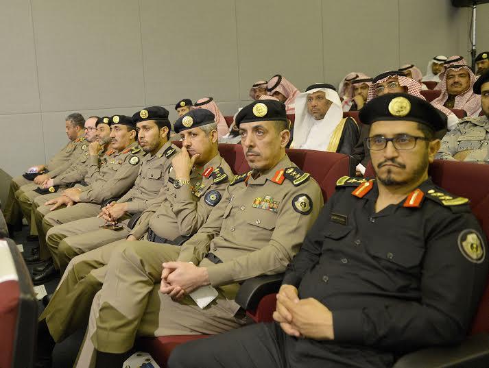 أمير الرياض من نبراس23