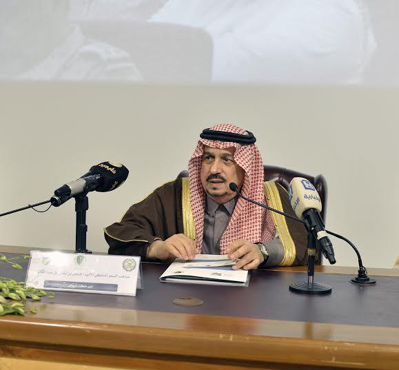 أمير الرياض من نبراس25