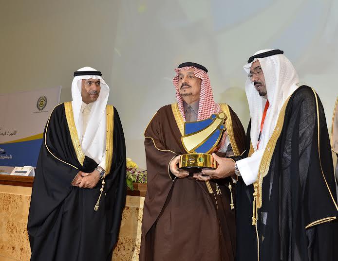 أمير الرياض من نبراس26