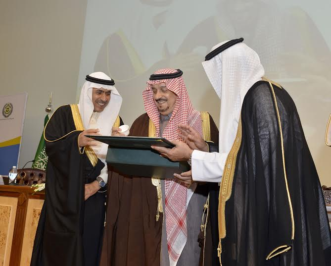 أمير الرياض من نبراس27