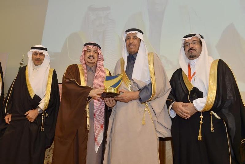 أمير الرياض من نبراس28