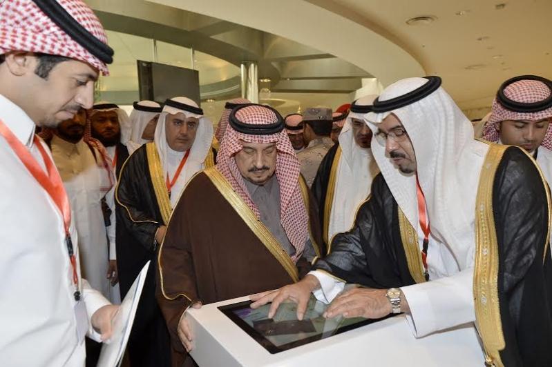 أمير الرياض من نبراس3