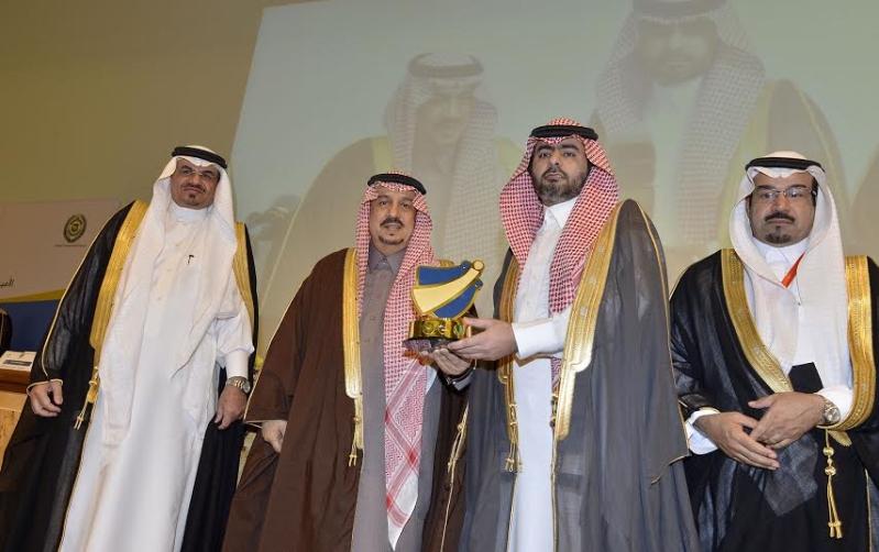 أمير الرياض من نبراس30