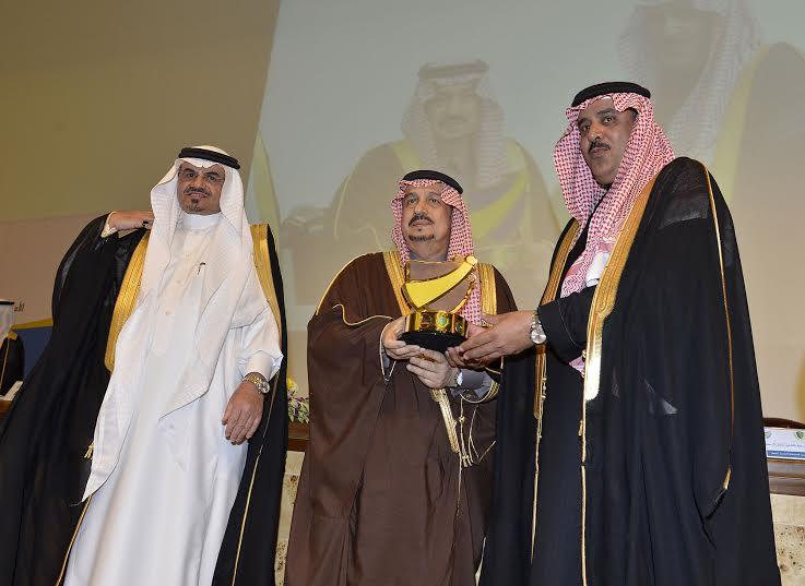 أمير الرياض من نبراس31