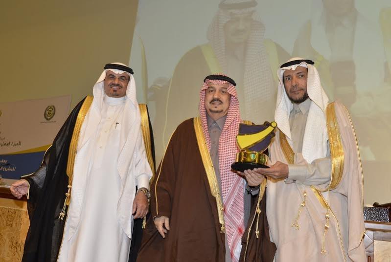 أمير الرياض من نبراس32