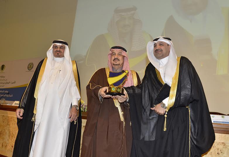 أمير الرياض من نبراس33