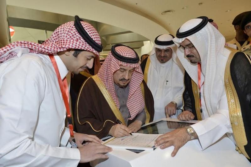 أمير الرياض من نبراس4