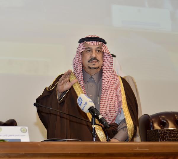 أمير الرياض من نبراس9