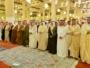 أمير الرياض يؤدي صلاة الميت على الأمير عبدالله بن فهد الفيصل
