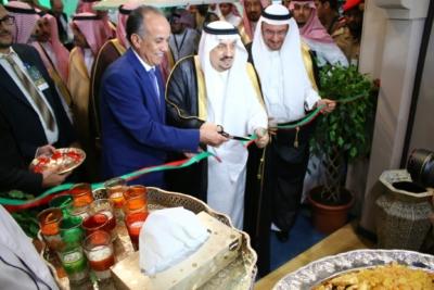 أمير #الرياض يدشن المعرض التجاري الـ15 للدول الإسلامية بمشاركة 29 دولة (11)