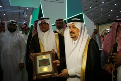 أمير #الرياض يدشن المعرض التجاري الـ15 للدول الإسلامية بمشاركة 29 دولة (16)