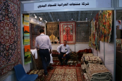 أمير #الرياض يدشن المعرض التجاري الـ15 للدول الإسلامية بمشاركة 29 دولة (20)