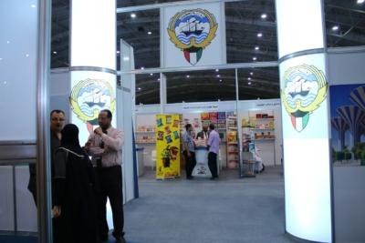 أمير #الرياض يدشن المعرض التجاري الـ15 للدول الإسلامية بمشاركة 29 دولة (21)