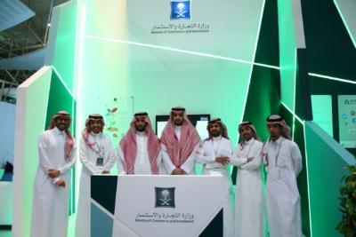 أمير #الرياض يدشن المعرض التجاري الـ15 للدول الإسلامية بمشاركة 29 دولة (23)