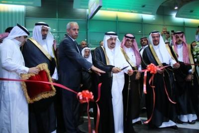 أمير #الرياض يدشن المعرض التجاري الـ15 للدول الإسلامية بمشاركة 29 دولة (4)