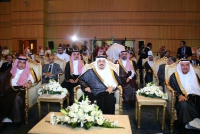 أمير #الرياض يدشن المعرض التجاري (24)