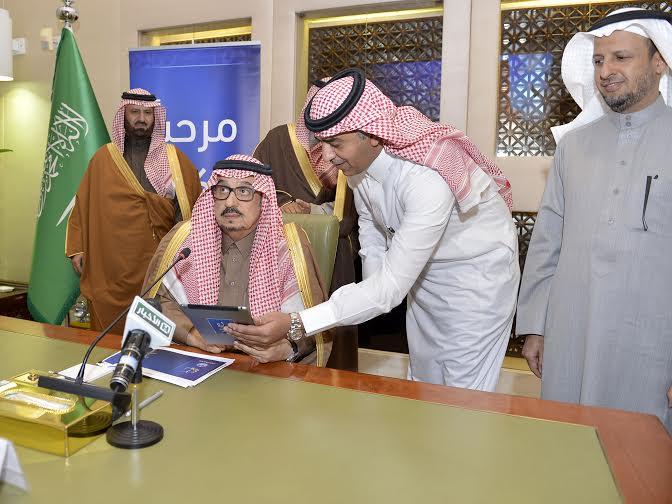 أمير الرياض يدشن10