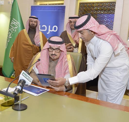 أمير الرياض يدشن9