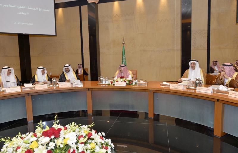 أمير الرياض يرأس اجتماع الهيئة العليا لتطوير مدينة الرياض (175259929) 