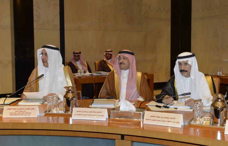 أمير الرياض يرأس اجتماع الهيئة العليا لتطوير مدينة الرياض (175259932) 