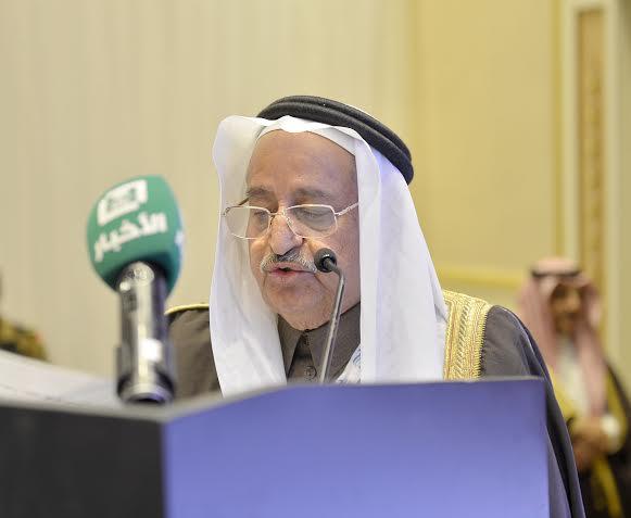 . أمير الرياض يرعى مؤتمرا علميا لجمعية السكري السعودية 11