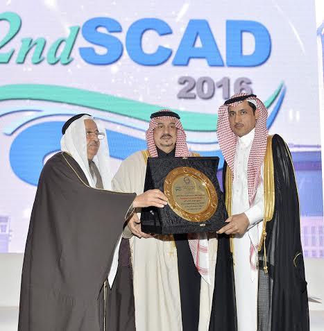 أمير الرياض يرعى مؤتمر السكري1