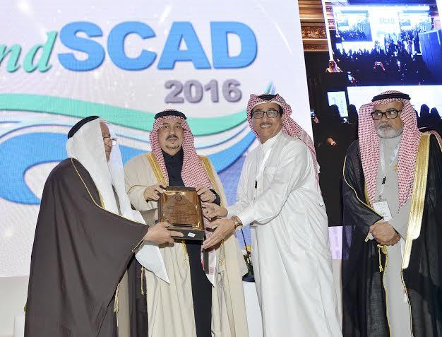 أمير الرياض يرعى مؤتمر السكري3