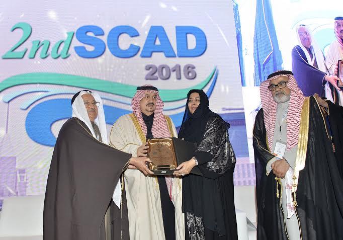 أمير الرياض يرعى مؤتمر السكري4